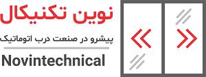 نوین تکنیکال نماینده انحصاری ورتا  المان در ایران